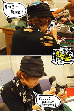 MBC Radio Younha's Starry Nigh