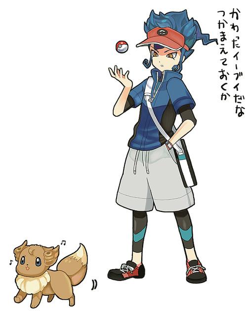 Inazuma Pictures Forever ! 8D Pokemon-inazuma-eleven-32584103-500-631