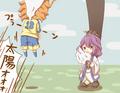 Poor Taiyo...