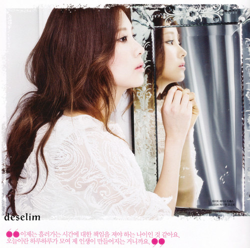 Seohyun & TVXQ for 2012 November Issue of Ceci