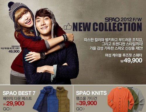 SuJu & F(x) for SAPO
