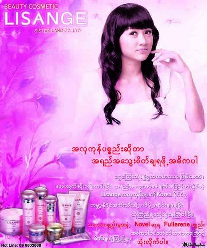 Thet Mon Myint wallpaper containing a portrait titled TMM makeup commercial