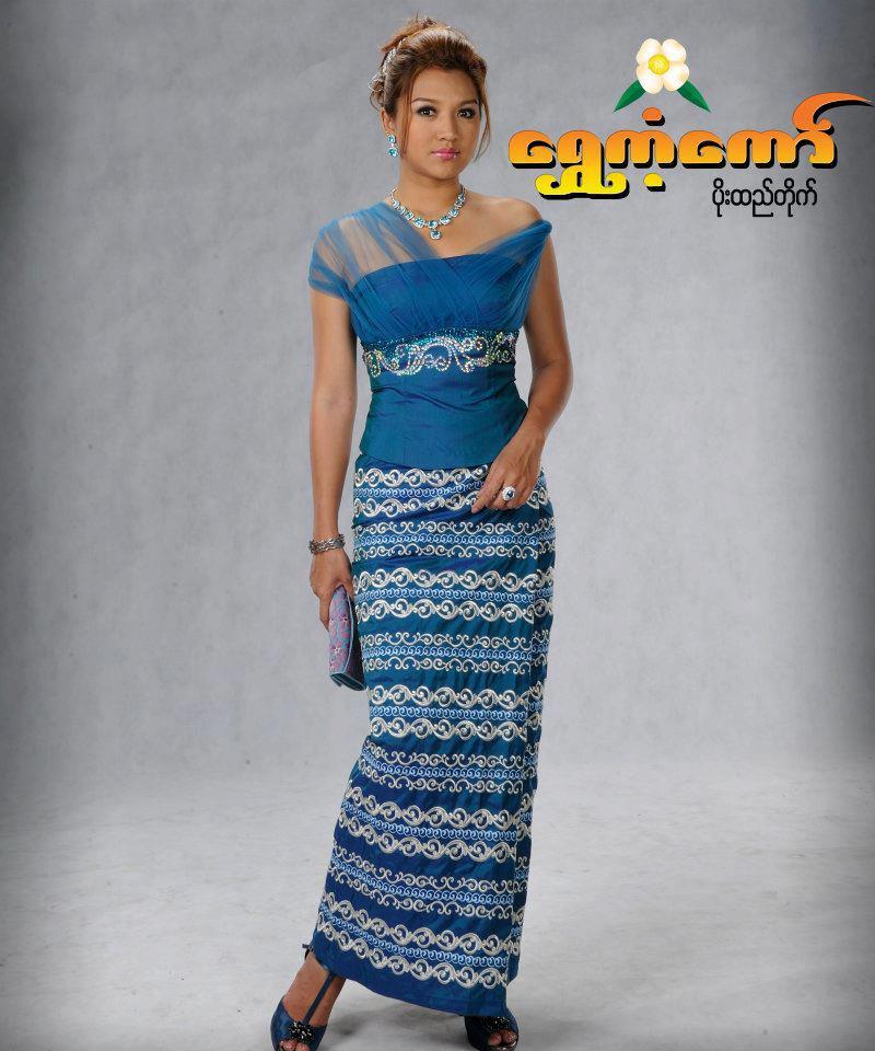 Buy Burmese Clothes Online