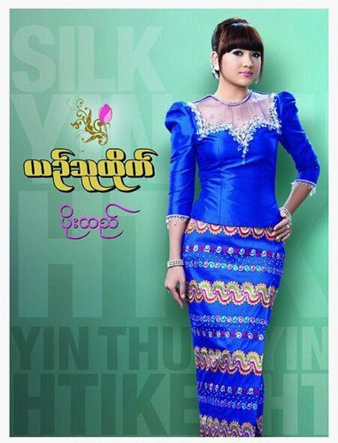 Thet Mon Myint wallpaper called TMM traditional wedding dress CF