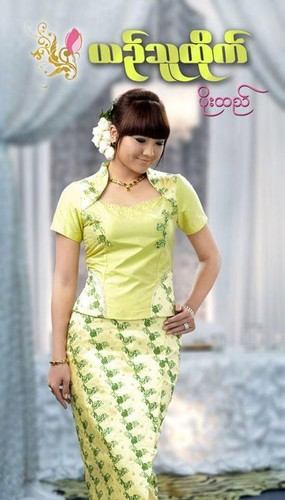 Thet Mon Myint wallpaper possibly containing a cena dress, a frock, and a dress titled TMM traditional wedding dress CF