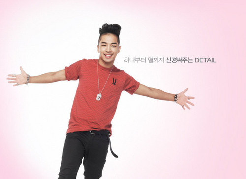 kpop 4ever wallpaper probably with an outerwear, a pantleg, and a leisure wear entitled Taeyang~!