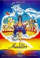 Walt 迪士尼 Posters - 阿拉丁