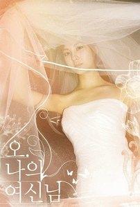 ilove seohyun <3