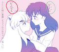 inuyasha x kagome-chan - inuyasha-and-ranma-1-2 fan art