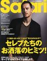 magazine covers - michael-fassbender photo
