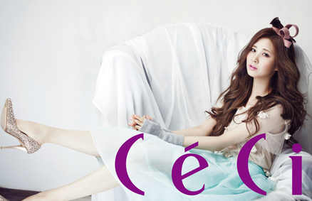 the lovely maknae seohyun for ceci meg