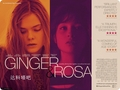 'Ginger & Rosa' (2012): Posters