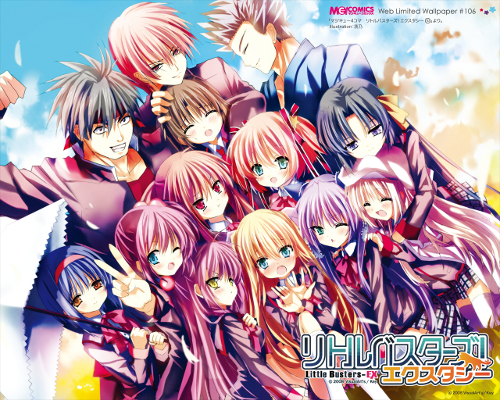 ~*Little Busters*~