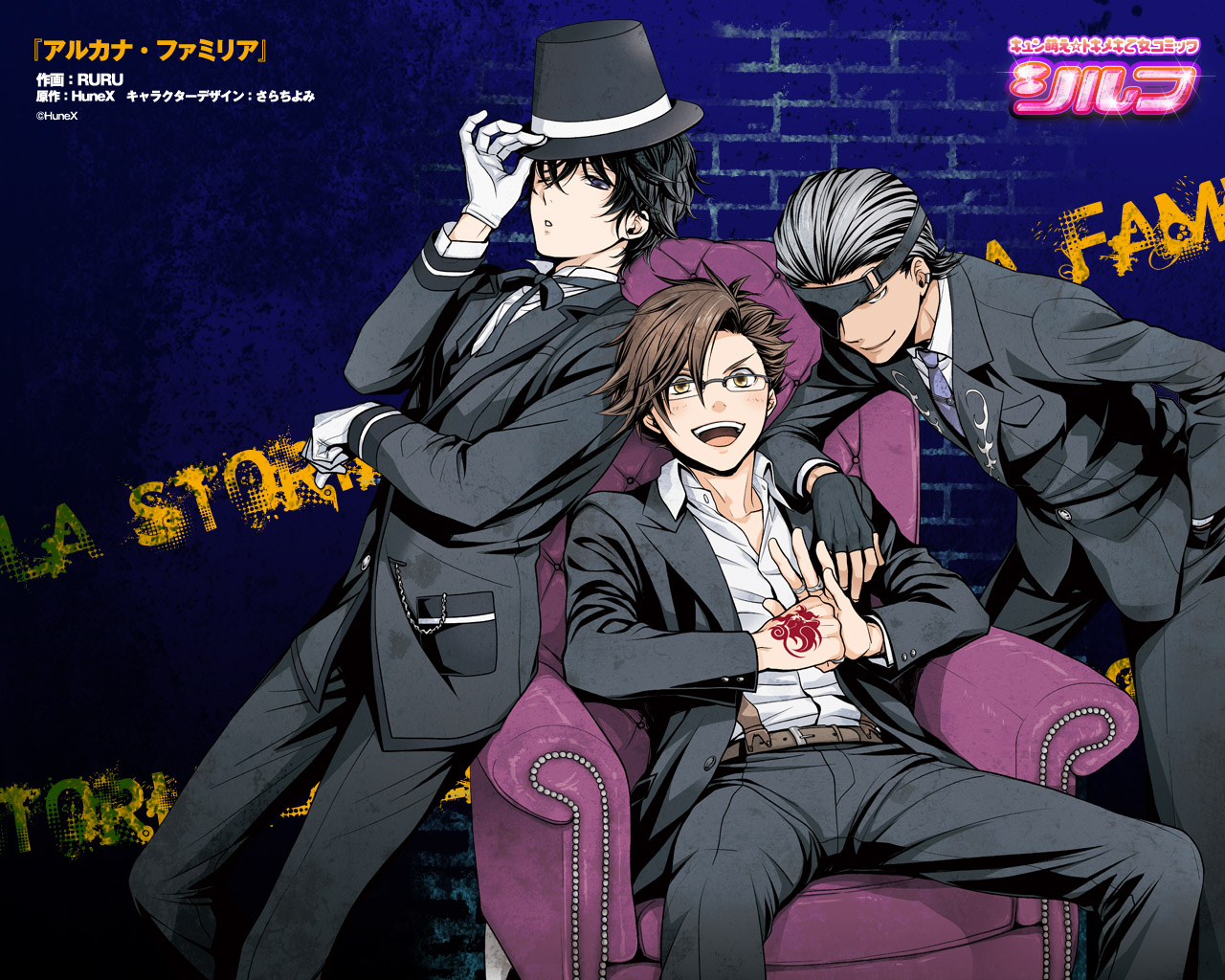 Arcana Famiglia images Arcana Famiglia HD wallpaper and background