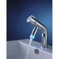 Chrome Finish LED Centerset Bathroom Sink Faucet