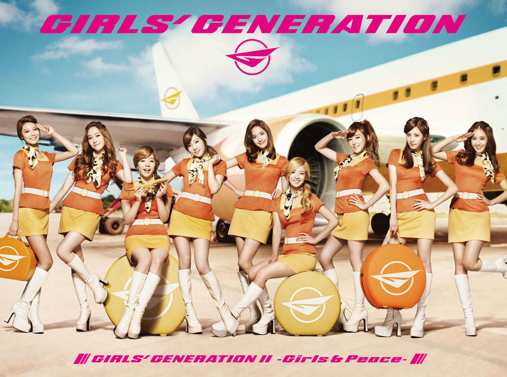 소녀시대* Girls' Generation - Oh!