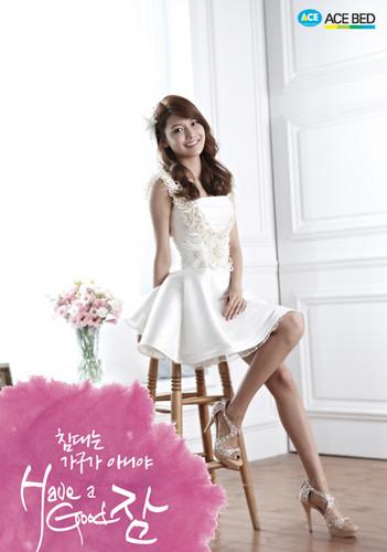Girls' Generation for Ace बिस्तर