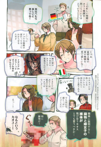 hetalia - axis powers mangá