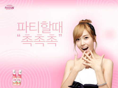 jessica snsd wallpaper containing a portrait called Jessica