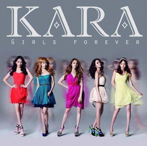 KARA 바탕화면 probably with a 공식 만찬, 저녁 식사 dress and a 칵테일 dress titled Kara - Girls Forever