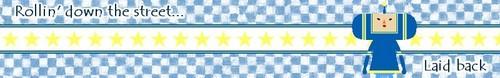 Katamari on the web banner