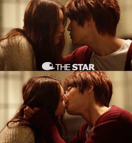 Kim Ji Won Kiss scene with JYJ Jaejoong - to-the-beautiful-you Photo