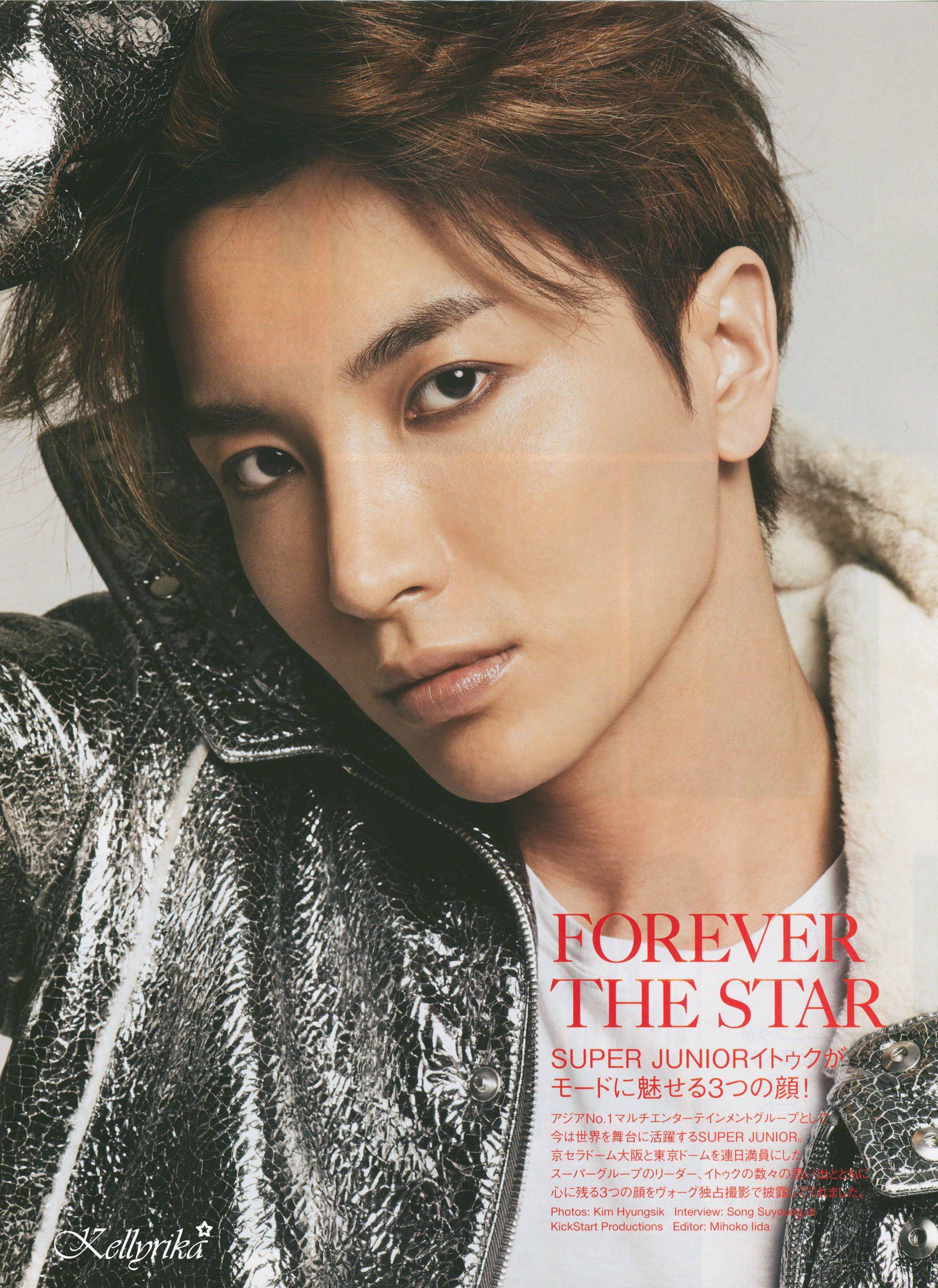 Leeteuk**  Super Junior Photo 32673278  Fanpop