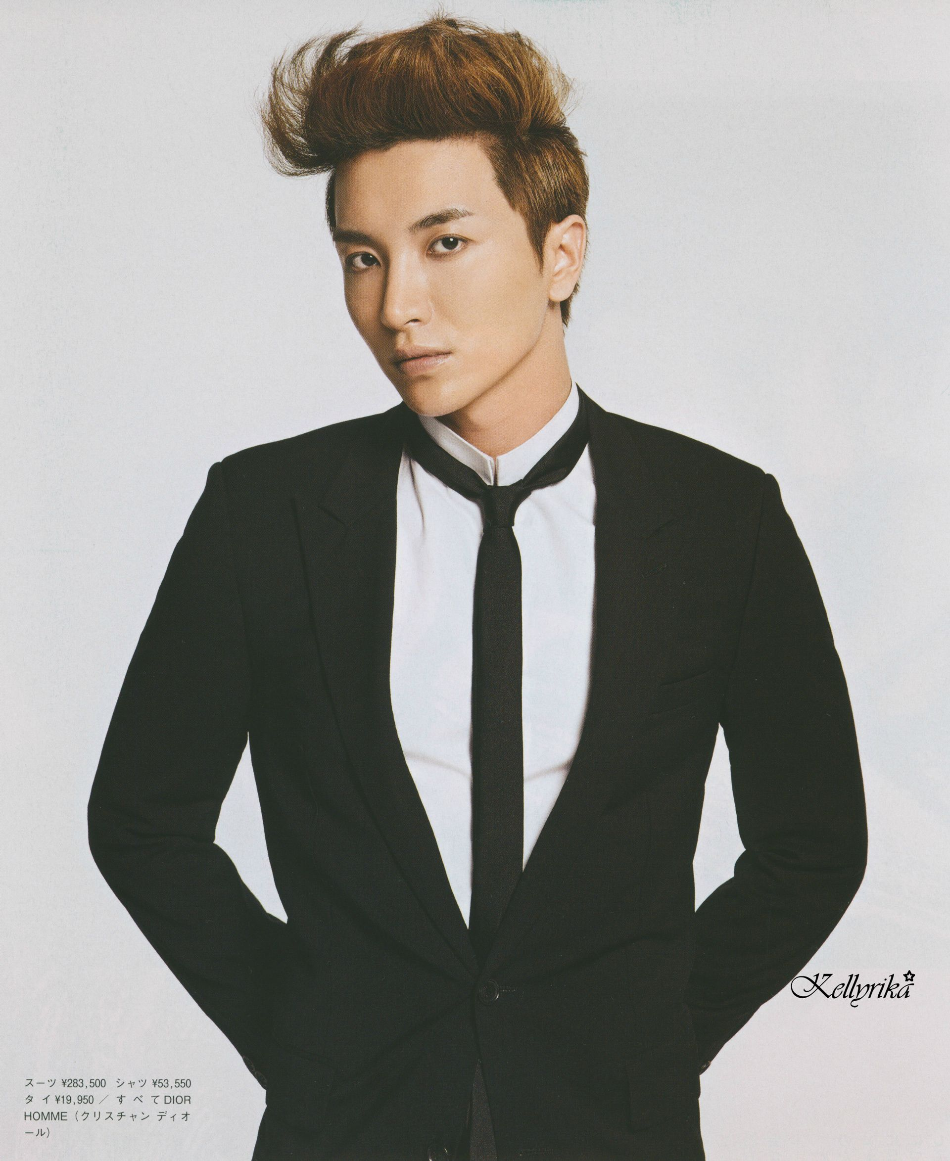 Super Junior Leeteuk Mamacita