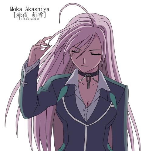 Moka Akashiya