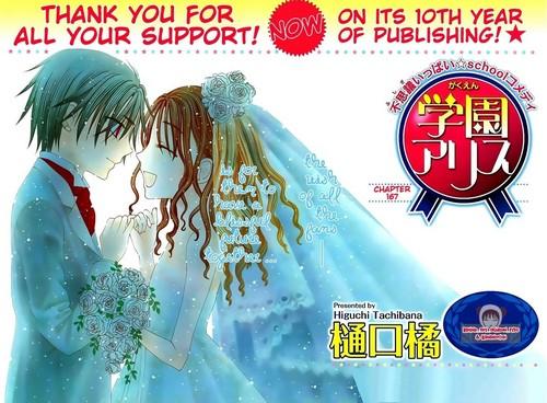 Natsume & Mikan's wedding 일