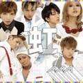 New Single「Niji」[CD+DVD]