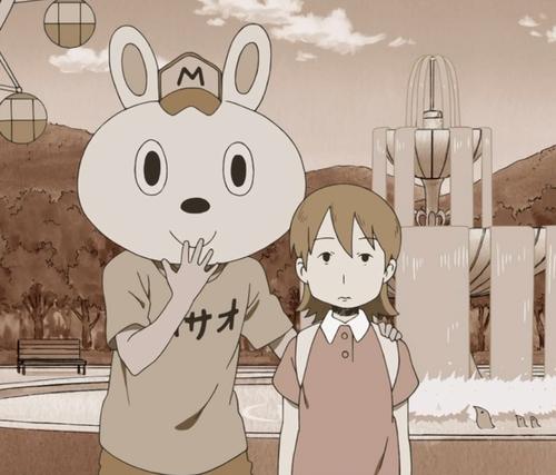 Oh, Yuuko...