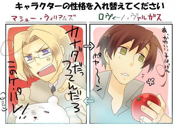 Personality Switch- Canada and Romano