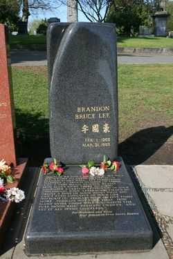 The Gravesite Of Brandon Lee