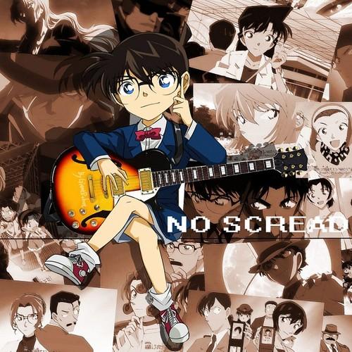 no secret!