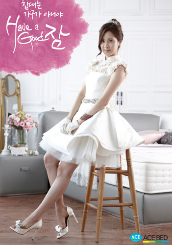 seohyun for ACE kitanda <3