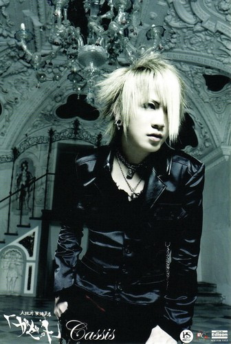 the gazette-ruki