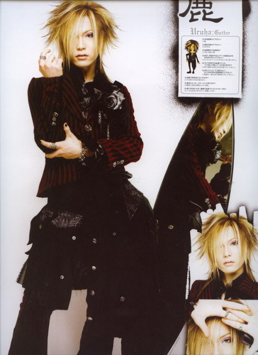 The Gazette achtergrond probably with a well dressed person, an outerwear, and an overgarment called the gazette-uruha