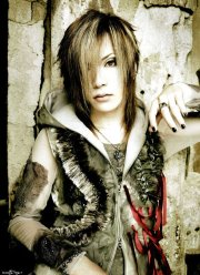 the gazette-uruha