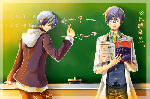 (My Teacher...