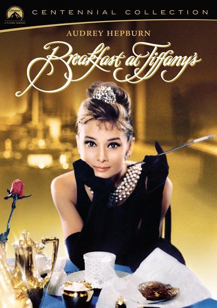 Audrey Hepburn – Breakfast at Tiffany's