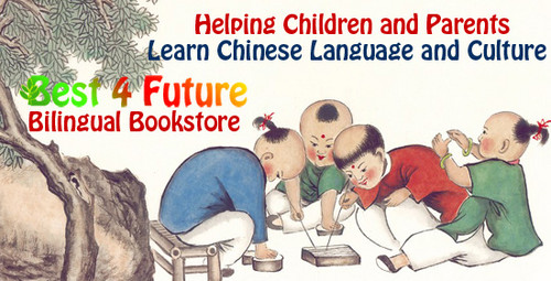 Best4Future.com Helps Children learn Chinese Culture!