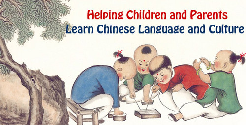 Best4Future.com Helps Children learn Chinese!