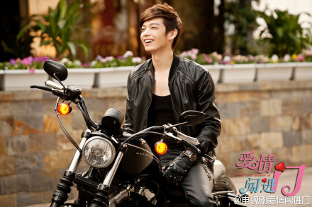 Calvin Chen in When pag-ibig Walked In