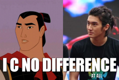 I C No Difference ~!