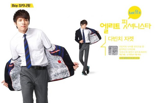 Infinite & iu for Elite Endorsment