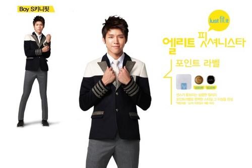 Infinite & 李知恩 for Elite Endorsment