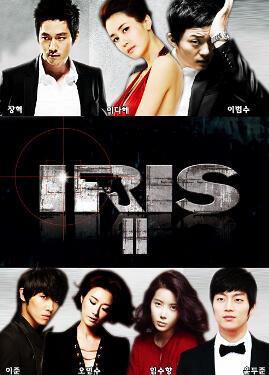 Iris 2 cast - B2st B2uty Photo (32769935) - Fanpop