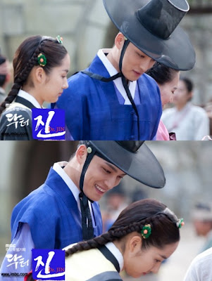 Kim Jaejoong and Park Min Young Dr Jin Still