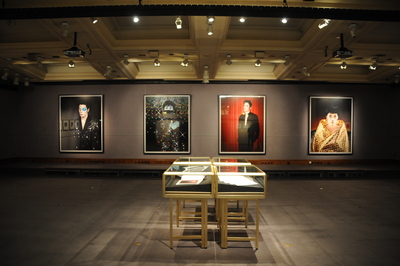 Michael Jackson foto Exhibit